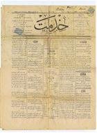 TURKEY - OLD NEWSPAPER - STAMPS - 1900s - Libri, Riviste, Fumetti