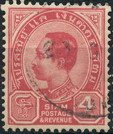 Stamp Trailand 1899 4a  Used Lot#44 - Thaïlande