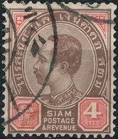 Stamp Trailand 1899 4a  Used Lot#56 - Thaïlande