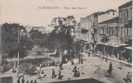 CPA Beyrouth - Place Des Canons (avec Jolie Animation) - Liban