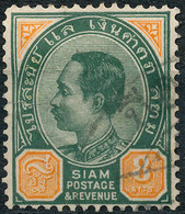 Stamp Trailand 1899 8a  Used Lot#62 - Thaïlande
