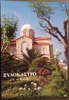 Ak Griechenland - Korinthia - Kirche - Grèce