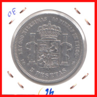 ESPAÑA MONEDA DE ALFONSO XII. 5 PESETAS PLATA 1876 -- *76* - Primeras Acuñaciones