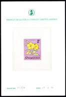 GUYANA (1971) Yellow Allamanda. Perforate Proof Mounted On Thomas De La Rue Proof Card. Scott No 134, - Guiana (1966-...)