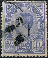 Stamp Trailand 1899 10a  Used Lot#73 - Thaïlande