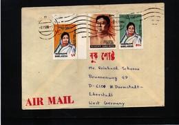 Bangladesh Interesting Letter - Bangladesch