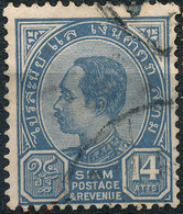 Stamp Trailand 1899 14a  Used Lot#90 - Stamps