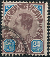 Stamp Trailand 1899 24a  Used Lot#91 - Timbres