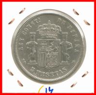 ESPAÑA MONEDA DE ALFONSO XII. 5 PESETAS PLATA 1878 --  M-DE - Primeras Acuñaciones