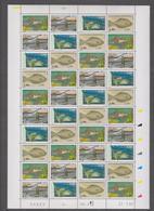 SAINT PIERRE ET MIQUELON 1 Feuille 40 T 10 Bandes N°YT 580 à 583 Date 20.7.93 Faune Poissons - St.Pierre & Miquelon