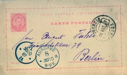 1887 , PORTUGAL , ENTERO POSTAL CIRCULADO , LISBOA - BERLIN , LLEGADA - Ganzsachen