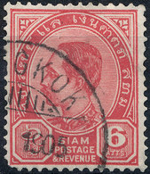 Stamp Trailand 1899 6a  Used Lot#116 - Stamps