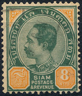 Stamp Trailand 1899 8a  Used Lot#117 - Stamps