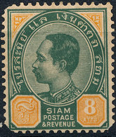 Stamp Trailand 1899 8a  Mint Lot#124 - Stamps