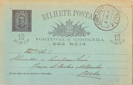 1896 , PORTUGAL , ENTERO POSTAL CIRCULADO , FEIRA - OPORTO , LLEGADA AL DORSO - Ganzsachen