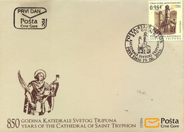 2016 FDC, The 850th Anniversary Of The Cathedral Of St. Tryphon Kotor, Montenegro, MNH - Montenegro