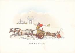 Carrozze Di Tutto Il Mondo - Roma I° Sec. D.C. - Cartoline