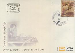 2016 FDC, PTT Museum, Montenegro, MNH - Montenegro