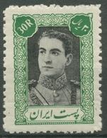 Iran 1942 Mohammad Reza Schah Pahlavi 775 Postfrisch - Iran