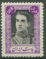 Iran 1942 Mohammad Reza Schah Pahlavi 777 Postfrisch - Iran