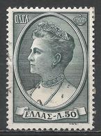 Greece 1957. Scott #606 (U) King George * - Oblitérés