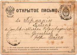 RUSSIA 1884 - Entire Postal Card Of 3 Kopecs, From Golbstadt To Gernsbach (Baden) - 1857-1916 Empire
