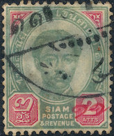 Stamp Thailand 1887 2a  Used Lot#4 - Timbres