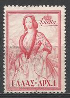 Greece 1957. Scott #609 (U) Queen (Amalia) * - Oblitérés