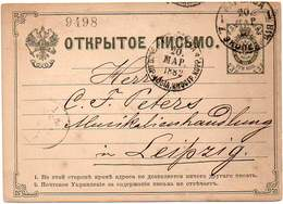 RUSSIA 1882 - Entire Postal Card Of 3 Kopecs, From Warsaw To Leipzig, Germany - 1857-1916 Empire