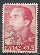Greece 1957. Scott #611 (U) King Paul * - Oblitérés