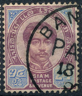 Stamp Thailand 1887 24a  Used Lot#21 - Stamps