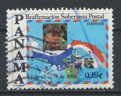 °°° PANAMA - Y&T N°962 - 1984 °°° - Panama