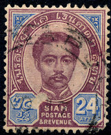 Stamp Thailand 1887 24a  Mint Lot#30 - Stamps