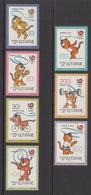 1988 Ecuador Seoul Olympics Complete Set Of 7  MNH - Ecuador