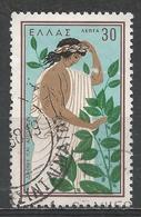 Greece 1958. Scott #625 (U) Daphne (Laurel) And Apollo * - Oblitérés