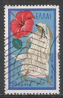 Greece 1958. Scott #626 (U) Adonis (Hibiscus) And Aphrodite * - Oblitérés