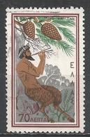 Greece 1958. Scott #627 (U) Pitys (Pine) And Pan * - Oblitérés