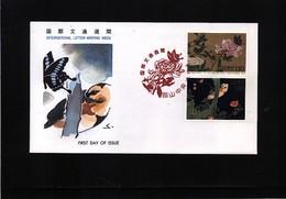 Japan 1998 International Letter Writing Week FDC - 1989-... Empereur Akihito (Ere Heisei)