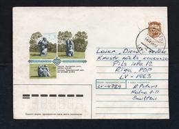 1993 SMILTENE, LATVIA LV-4729 Circular Postmark On Cover With 3.00 Overprint Stamp YVERT No. 300 DAINU KALNA - Lettonie