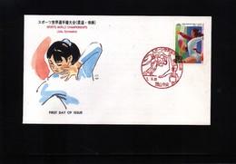 Japan 1995 World Gymnastics Championship FDC - Gymnastik