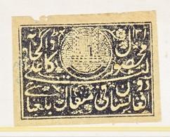 AFGHANISTAN   182    *   1892  ISSUE - Afghanistan