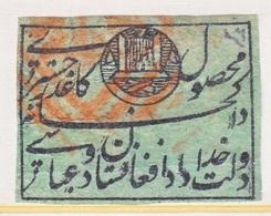 AFGHANISTAN   189    (o)   1894  ISSUE - Afghanistan