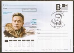 "2019-021 Russia Canc Novosibirsk Postal Card ""B"" Vivian Itin, Writer, Editor, Traveler, Victim Of Repression 1938 - Ecrivains"