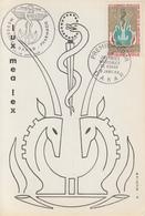 Carte  Maximum  1er  Jour   SENEGAL   6émes  Journées   Médicales  De   DAKAR   1969 - Sénégal (1960-...)