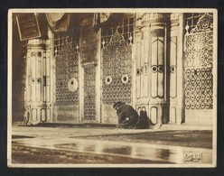 Saudi Arabia Very Old Picture Grave Of The Prophet Holy Mosque Madina Photography View Card Islamic Size 24 X 18 Cm - Arabie Saoudite