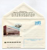 COVER USSR 1976 YOSHKAR-OLA POLYTECHNICAL INSTITUTE NAMED AFTER M.GORKY #76-607 - 1970-79