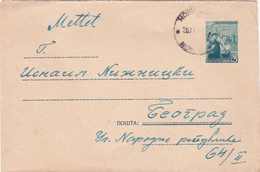 Entier Postal Stationery (Enveloppe) - Yougoslavie / F.N. R. Jugoslavija - 1950 - Entiers Postaux