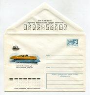 COVER USSR 1976 SOVIET SPORT CAR HADI-11A #76-617 - Cars