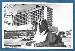 CAIRO NILE HILTON 1964 - Cairo