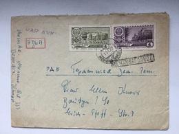 K6 Russia Russie USSR URSS 1962 Brief Von Monino Nach Bautzen - 1923-1991 UdSSR